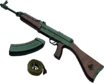 asault rifle_238_x_297